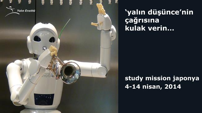 studymission2014-1